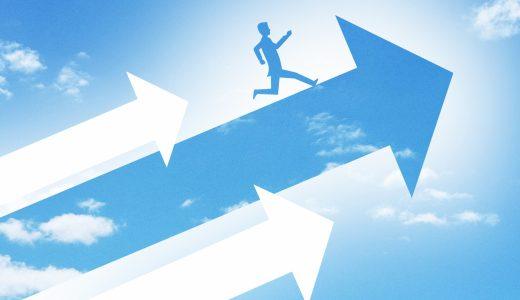 サラリーマンが副業で起業するためのアイデア7選【リスク0】